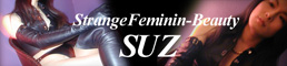 女装子SUZ